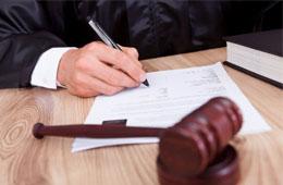 Сколько времени рассматривается заявление в суде?